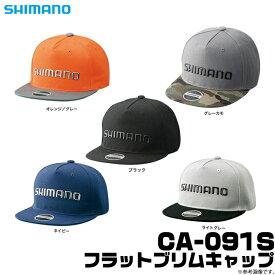 (5) シマノ フラットブリムキャップ (CA-091S) (サイズ:フリー) /1s6a1l7e-wear