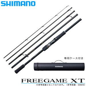 (5)シマノ フリーゲームXT S76ULT (2019年モデル) /アジング/メバリング/トラウト/ライトゲーム/ /モバイルロッド/コンパクトロッド/パックロッド/ /SHIMANO FREEGAME XT