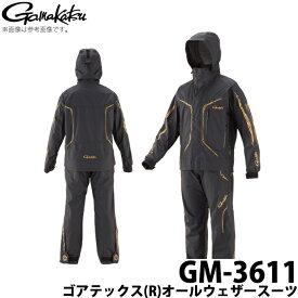 (c)【送料無料】【取り寄せ商品】 がまかつ ゴアテックス(R)オールウェザースーツ (GM-3611) (カラー:ブラック) /2019年モデル /1s6a1l7e-wear
