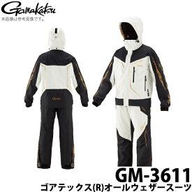 (c)【送料無料】【取り寄せ商品】 がまかつ ゴアテックス(R)オールウェザースーツ (GM-3611) (カラー:ホワイト) /2019年モデル /1s6a1l7e-wear