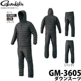 (c)【送料無料】【取り寄せ商品】 がまかつ ダウンスーツ (GM-3605) (カラー:ブラック) /2019年モデル /1s6a1l7e-wear