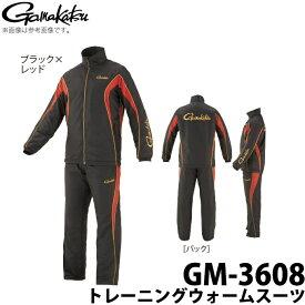 (c)【取り寄せ商品】 がまかつ トレーニングウォームスーツ (GM-3608) (カラー:ブラック×レッド) /2019年モデル /Gamakatsu /1s6a1l7e-wear