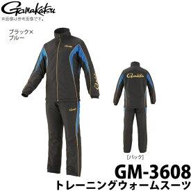 (c)【取り寄せ商品】 がまかつ トレーニングウォームスーツ (GM-3608) (カラー:ブラック×ブルー) /Gamakatsu /2019年モデル /1s6a1l7e-wear