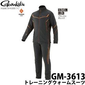 (c)【取り寄せ商品】 がまかつ トレーニングウォームスーツ (GM-3613) (カラー:ブラック×オレンジ) /Gamakatsu /2019年モデル /1s6a1l7e-wear