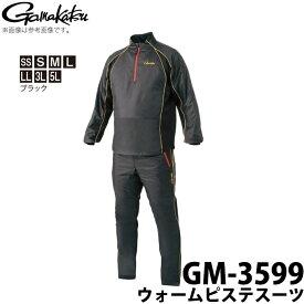(c)【取り寄せ商品】 がまかつ ウォームピステスーツ (GM-3599) (カラー:ブラック) /Gamakatsu /2019年モデル /1s6a1l7e-wear