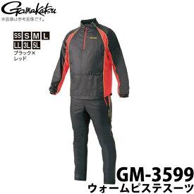 (c)【取り寄せ商品】 がまかつ ウォームピステスーツ (GM-3599) (カラー:ブラック×レッド) /Gamakatsu /2019年モデル /1s6a1l7e-wear