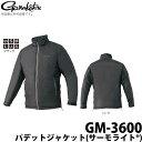 (c)【取り寄せ商品】 がまかつ パデットジャケット(サーモライト(R)) (GM-3600) (カラー:ブラック) /Gamakatsu /20…