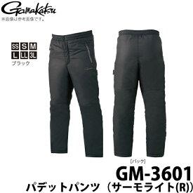 (c)【取り寄せ商品】 がまかつ パデットパンツ(サーモライト(R)) (GM-3601) (カラー:ブラック) /Gamakatsu /2019年モデル /1s6a1l7e-wear