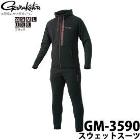 (c)【取り寄せ商品】 がまかつ スウェットスーツ (GM-3590) (カラー:ブラック) /Gamakatsu /2019年モデル /1s6a1l7e-wear