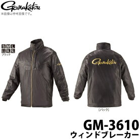 (c)【取り寄せ商品】 がまかつ ウィンドブレーカー (GM-3610) (カラー:ブラック) /Gamakatsu /2019年モデル /1s6a1l7e-wear