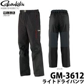 (c)【取り寄せ商品】 がまかつ ライトドライパンツ (GM-3612) (カラー:ブラック) /Gamakatsu /2019年モデル /1s6a1l7e-wear