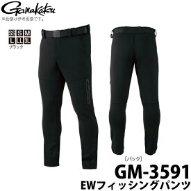 (c)【取り寄せ商品】 がまかつ EWフィッシングパンツ (GM-3591) (カラー:ブラック) /Gamakatsu /2019年モデル /1s6a1l7e-wear