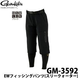 (c)【取り寄せ商品】 がまかつ EWフィッシングパンツ(スリークォーター) (GM-3592) (カラー:ブラック) /Gamakatsu /2019年モデル /1s6a1l7e-wear