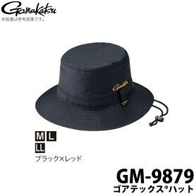 (c)【取り寄せ商品】 がまかつ ゴアテックス(R)ハット (GM-9879) (カラー:ブラック×レッド) /Gamakatsu /2019年モデル /1s6a1l7e-wear