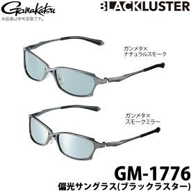 (c)【取り寄せ商品】 がまかつ 偏光サングラス(ブラックラスター)(GM-1776) /Gamakatsu /2019年モデル /1s6a1l7e-wear
