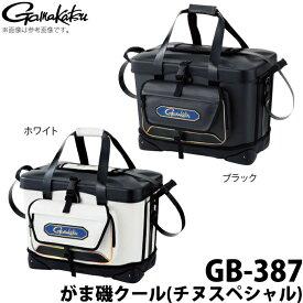 (c)【送料無料】【取り寄せ商品】 がまかつ がま磯クール(チヌスペシャル) (GB-387) /32リットル /Gamakatsu /2019年モデル /1s6a1l7e-bag