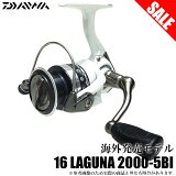 (5)【送料無料】DAIWA(ダイワ)ラグナ2000-5BI海外発売モデルスピニングリール