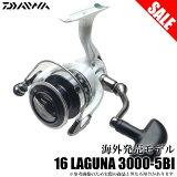 (5)【送料無料】DAIWA(ダイワ)ラグナ3000-5BI海外発売モデルスピニングリール