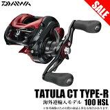 (5)【送料無料】DAIWA(ダイワ)タトゥーラCTTYPE-R100HSL(左ハンドル)海外逆輸入モデル/ベイトリール