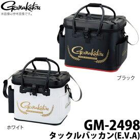 (c)【取り寄せ商品】 がまかつ タックルバッカン(E.V.A) (GM-2498 40cm) /Gamakatsu /2019年モデル /1s6a1l7e-bag