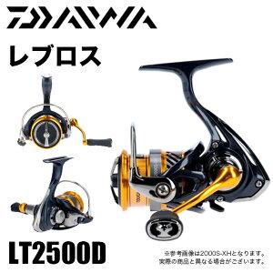 (5)ダイワ 20 レブロス LT2500D (2020年モデル/スピニングリール) /汎用スピニングリール/エントリーモデル/