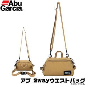 (c)【取り寄せ商品】 アブガルシア 2way ウエストバッグ (カラー:ベージュ) /鞄・バッグ /2020年モデル /アブ ガルシア /AbuGarcia