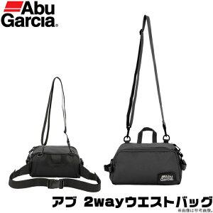(c)【取り寄せ商品】 アブガルシア 2way ウエストバッグ (カラー:ブラック) /鞄・バッグ /2020年モデル /アブ ガルシア /AbuGarcia