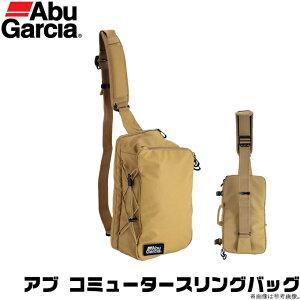 (c)【取り寄せ商品】 アブガルシア コミュータースリングバッグ (カラー:ベージュ) /ボディバッグ /2020年モデル /アブ ガルシア /AbuGarcia