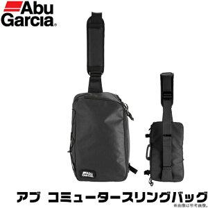 (c)【取り寄せ商品】 アブガルシア コミュータースリングバッグ (カラー:ブラック) /ボディバッグ /2020年モデル /アブ ガルシア /AbuGarcia