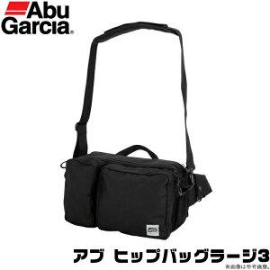 (c)【取り寄せ商品】 アブガルシア ヒップバッグラージ3 (カラー:ブラック) /鞄・バッグ /2020年モデル /アブ ガルシア /AbuGarcia