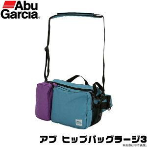 (c)【取り寄せ商品】 アブガルシア ヒップバッグラージ3 (カラー:ターコイズブルー×パープル) /鞄・バッグ /2020年モデル /アブ ガルシア /AbuGarcia