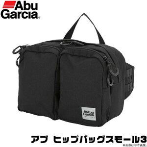 (c)【取り寄せ商品】 アブガルシア ヒップバッグスモール3 (カラー:ブラック) /鞄・バッグ /2020年モデル アブ ガルシア /AbuGarcia