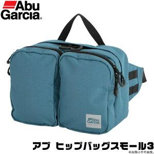 (c)【取り寄せ商品】 アブガルシア ヒップバッグスモール3 (カラー:ターコイズブルー) /鞄・バッグ /2020年モデル /アブ ガルシア /AbuGarcia