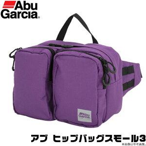 (c)【取り寄せ商品】 アブガルシア ヒップバッグスモール3 (カラー:パープル) 鞄・バッグ /2020年モデル /アブ ガルシア /AbuGarcia