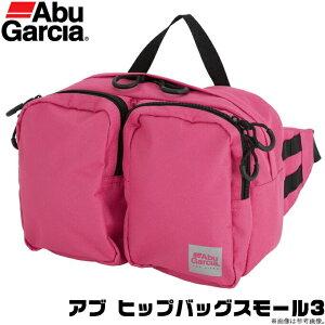 (c)【取り寄せ商品】 アブガルシア ヒップバッグスモール3 (カラー:ピンク) /鞄・バッグ /2020年モデル /アブ ガルシア /AbuGarcia