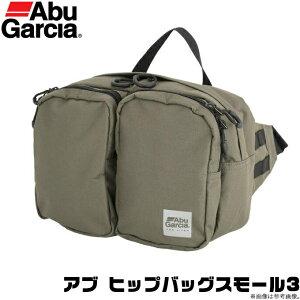 (c)【取り寄せ商品】 アブガルシア ヒップバッグスモール3 (カラー:グリーン) 鞄・バッグ /2020年モデル /アブ ガルシア /AbuGarcia