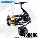 (5)シマノ 20 ステラSW 4000HG (2020年追加モデル) スピニングリール ジギング/オフショアキャスティング/ショアプラッキング/ /ソルトウォーター/ソルトルアー/SHIMANO/STELLA/