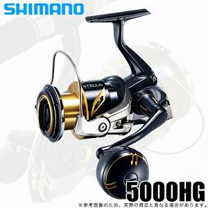 (5)シマノ 20 ステラSW 5000HG (2020年追加モデル) スピニングリール ジギング/オフショアキャスティング/ショアプラッキング/ /ソルトウォーター/ソルトルアー/SHIMANO/STELLA/
