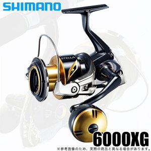 (5)シマノ 20 ステラSW 6000XG (2020年追加モデル) スピニングリール ジギング/オフショアキャスティング/ショアプラッキング/ /ソルトウォーター/ソルトルアー/SHIMANO/STELLA/