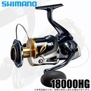 (5)シマノ 20 ステラSW 18000HG (2020年追加モデル) スピニングリール ジギング/オフショアキャスティング/ショアプラッキング/ /ソルトウォーター/ソルトルアー/SHIMANO/STELLA/