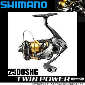 (5)シマノ 20 ツインパワー 2500SHG (2020年モデル) スピニングリール/汎用 /SHIMANO/TWIN POWER/