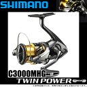 (5)シマノ 20 ツインパワー C3000MHG (2020年モデル) スピニングリール/汎用 /SHIMANO/TWIN POWER/