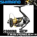 (5)シマノ 20 ツインパワー C3000XG (2020年モデル) スピニングリール/汎用 /SHIMANO/TWIN POWER/