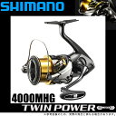 (5)シマノ 20 ツインパワー 4000MHG (2020年モデル) スピニングリール/汎用 /SHIMANO/TWIN POWER/