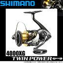 (5)シマノ 20 ツインパワー 4000XG (2020年モデル) スピニングリール/汎用 /SHIMANO/TWIN POWER/
