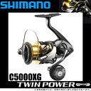 (5)シマノ 20 ツインパワー C5000XG (2020年モデル) スピニングリール/汎用 /SHIMANO/TWIN POWER/