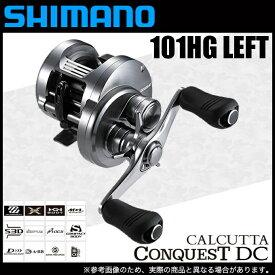 (5)シマノ 20 カルカッタ コンクエスト DC 101HG LEFT (左ハンドル/2020年追加モデル) ベイトキャスティングリール /CALCUTTA CONQUEST DC/2020年モデル