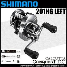 (5)シマノ 20 カルカッタ コンクエスト DC 201HG LEFT (左ハンドル/2020年追加モデル) ベイトキャスティングリール /CALCUTTA CONQUEST DC/2020年モデル