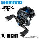(5)【送料無料】シマノ SLX DC 70 RIGHT (右ハンドル ) /2020年モデル/ベイトキャスティングリール /SHIMANO/ブラック…