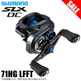 (5)シマノ SLX DC 71HG LEFT (左ハンドル ) /2020年モデル/ベイトキャスティングリール /SHIMANO/ブラックバス/バスフィッシング